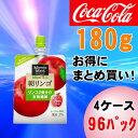 ミニッツメイド朝リンゴ180gパウチ(352)