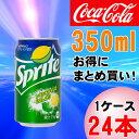 スプライト350ml缶(172)