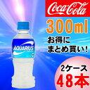 アクエリアス300mlPET(143)