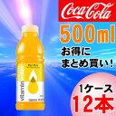 グラソーサニーサイド500mlPET(257)