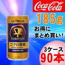 ジョージアヨーロピアン コクの微糖 185g缶(287)