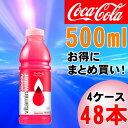 グラソー ビタミンウォータースーパーC 500mlPET(264)