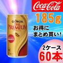 ジョージアザ・プレミアム185g缶(302)