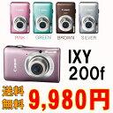 1210万画素+こだわりオート&広角28mm搭載で大人気のキヤノンデジタルカメラ「IXY200f」【送料無料】32%オフ!キヤノンデジタルカメラ「IXY200f」【smtb-MS】