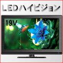 19V型LEDハイビジョン液晶テレビ「SOLARIA」