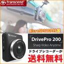 【送料無料!】トランセンド ドライブレコーダーDrivePro 200 TS32GDP200A