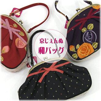 Kyo's got ぬレ-Su bag