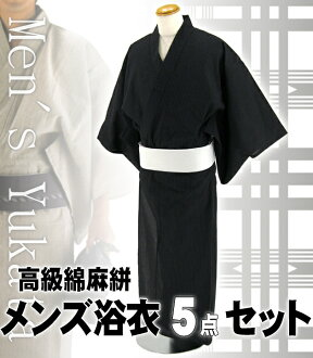 Worn cotton-linen man yukata senior he set men's yukata 5-piece set