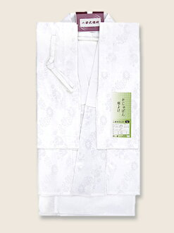 1 O. Washable at home long juban. o 1 half-collar Jugendstil with! Tailoring up bipartite expression nagajuban white
