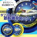 ダブルトレイン新幹線クロック SR-WC16001 YL(イエロー)【RCP】【送料無料※北海道・離