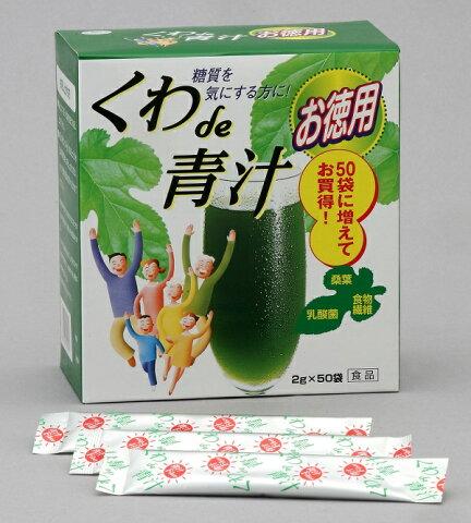 ミナト製薬のくわde青汁 お徳用 3箱入り【RCP】【4987358200800】【送料無料※北海道・離島への発送は送料をいただきます。お問い合わせください。】★☆▲□◇