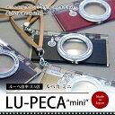 【LU-PECA mini】 ルペカミニ