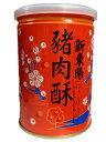 台湾新東陽 肉松(豚肉でんぶ) 165g お粥に、料理のトッピングなどバリエーション豊かで非常に人気ある