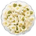 菊の花 干し菊の花 20g