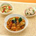 健康を気にする方へ カロリー・塩分コントロールの栄養バランス冷凍食品 ダイエット・食事制限・メタボの方も生活改善を始めましょう 高齢者・妊婦の方にもおすすめの食事 糖尿病「おまかせ健康三彩 5種の野菜カレー」