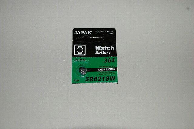 激安ボタン電池 SR621SW 日本製逆輸入ボ...の紹介画像3