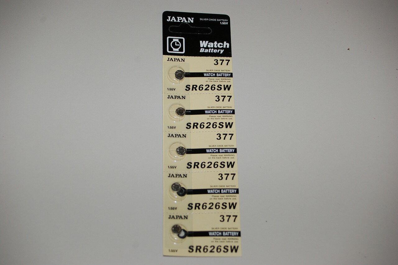 激安ボタン電池 SR626SW 日本製逆輸ボタ...の紹介画像2