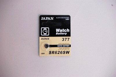 激安ボタン電池 SR626SW 日本製逆輸ボタ...の紹介画像3