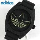 アディダス adidas originals 腕時計 時計 ペアウォッチ サンティアゴ SANTIAGO ADH2855 黒 ブラック メンズ レディース ユニセックス 腕時計 ウォッチ 海外直輸入品 誕生日プレゼント 男性 女性 バレンタイン ギフト ブランド