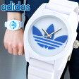 アディダス adidas originals サンティアゴ SANTIAGO ADH2921 ホワイト×ブルー 白 青 トレフォイル メンズ レディース ユニセックス 腕時計 時計 ペアウォッチ ウォッチ 海外直輸入品