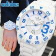 アディダス adidas Originals オリジナルス NEWBURGH ニューバーグ メンズ 腕時計 時計 ウォッチ 新品 シリコン ラバー バンド ADH3012 海外モデル ホワイト 白 ブルー 青父の日 ギフト