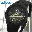 ★送料無料 adidas アディダス ADH3047 ABERDEEN アバディーン 海外モデル レディース 腕時計 ウォッチ シリコン ラバー バンド クオーツ アナログ 黒 ブラック
