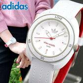 ★送料無料 adidas アディダス STAN SMITH スタンスミス ADH3124 海外モデル レディース 腕時計 ウォッチ シリコン ラバー バンド クオーツ アナログ 白 ホワイト 赤 レッド