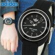 ★送料無料 adidas アディダス STAN SMITH スタンスミス ADH3125 海外モデル レディース 腕時計 ウォッチ シリコン ラバー バンド クオーツ アナログ 黒 ブラック