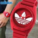 アディダス ランニング adidas originals SANTIAGO サンティアゴ 腕時計 赤 レッド メンズ レディース 海外モデル ADH6168 誕生日プレゼント 男性 女性 ギフト