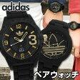 ★送料無料 adidas アディダス ペアウォッチ ADH3011 ADH3013 海外モデル メンズ レディース 腕時計 ラバー バンド クオーツ アナログ 黒 ブラック 金 ゴールド