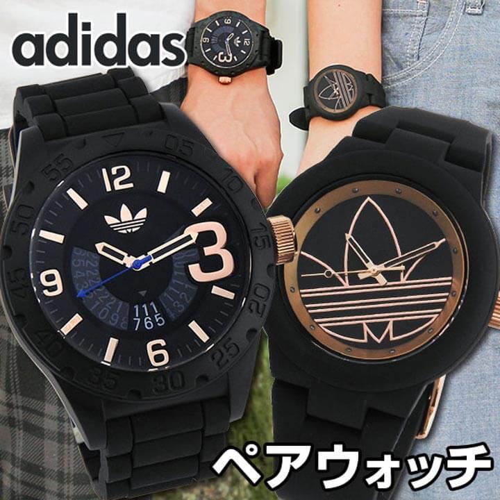 ペアBOX付き★送料無料 adidas アディダス ペアウォッチ ADH3082 ADH3086 海外モデル メンズ レディース 腕時計 ラバー バンド クオーツ アナログ 黒 ブラック 金 ピンクゴールド アディダス adidas 時計 ADH3082 ADH3086 メンズ レディース ペア 腕時計