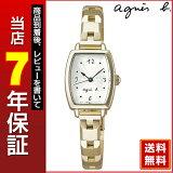 商品到着後レビューを書いて7年保証★送料無料 agnes b. アニエスベー FBSK953 MARCELLO マルチェロ レディース 腕時計 時計 ウォッチ レディース腕時計 イエローゴールド 国内正規品