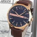 【送料無料】ARMANI EXCHANGE アルマーニ エクスチェンジ 時計 メンズ 腕時計 ウォッチ おしゃれ ブランド AX2172 革ベルト レザー 青 ネイビー ピンクゴールド ローズゴールド 海外モデル 卒業祝い 入学祝い ギフト ブランド