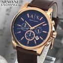 【送料無料】ARMANI EXCHANGE アルマーニ エクスチェンジ AX2508 メンズ 腕時計...