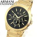 【送料無料】 ARMANI EXCHANGE アルマーニ エクスチェンジ DREXLER ドレクスラー AX2611 メンズ 腕時計 メタル クロノグラフ カレンダー クオーツ アナログ 黒 ブラック 金 ゴールド 誕生日プレゼント 男性 ギフト 海外モデル