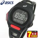 【ポイント10倍!3/28 11:59まで】SEIKO asics セイコー アシックス ランニング メンズ レディース 腕時計