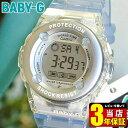 商品到着後レビューを書いて3年保証 CASIO カシオ Baby-G ベビーG レディース 腕時計 時計 BG-1302-2 グロスカラー コンパクトサイズが可愛い 海外モデル【BABYG】【あす楽対