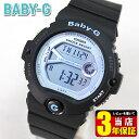 商品到着後レビューを書いて3年保証 BG-6903-1 海外モデル CASIO Baby-G カシオ ベビーG BG-6900シリーズ 20気圧防水 レディース 腕時計 時計【BABYG】【あす楽対応
