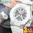 商品到着後レビューを書いて3年保証 ★送料無料 CASIO カシオ Baby-G ベビーG White Tricolor Series BGA-110TR-7B 海外モデル レディース 腕時計 ウォッ