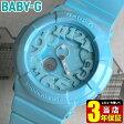 商品到着後レビューを書いて3年保証 CASIO カシオ Baby-G ベビーG レディース 腕時計 時計 BGA-130-2B ライトブルー Neon Dial Series ネオンダイアルシリーズ 海外モデル【BABYG】【あす楽対応】