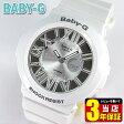 商品到着後レビューを書いて3年保証 BGA-160-7B1 海外モデル CASIO Baby-G カシオ ベビーG Neon Dial Series ネオンダイアルシリーズ レディース 腕時計 時計【BABYG】【あす楽対応】