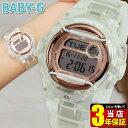 CASIO カシオ Baby-G ベビーG BG-169G-7B 海外モデル レディース 腕時計 ウォッチ クオーツ デジタル 金 ピンクゴールド スケルトン 樹..