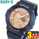商品到着後レビューを書いて3年保証 CASIO Baby-G カシオ ベビーG レディース 腕時計 時計 スモーキーカラーシリーズ ネオンダイアル BGA-161-3B かわいい 並行輸入品