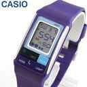 ★送料無料 CASIO カシオ DATA BANK データバンク LDF-52-6A 海外モデル メンズ 腕時計 ウォッチ ウレタン バンド クオーツ デジタル 紫 パープル父の日 ギフト
