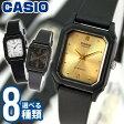 ショッピング通販 【3ヶ月保証】メール便で送料無料【BOXなし】CASIO チープカシオ チプカシ ベーシック LQ-142 選べる8種類 チープカシオ チプカシ レディース 腕時計 アナログ ウォッチ 腕時計