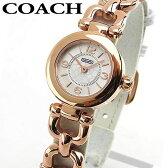 ★送料無料 COACH コーチ WAVERLY ウェイバリー 14501855 海外モデル レディース 腕時計 ウォッチ 白 ホワイト ピンクゴールド