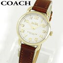 【送料無料】 COACH コーチ 14502706 海外モデル レディース 腕時計 ウォッチ 革ベルト レザー クオーツ アナログ 白系 ホワイト アイボリー 茶 ブラウン