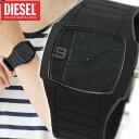 ディーゼル 時計 アナログ DIESEL DZ1384 ALL COLORS 黒 ブラック ラバーベルト メンズ 腕時計 watch カジュアル海外モデル 誕生日 ギフト 【あす楽対応】