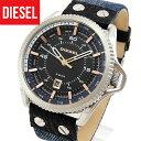 ★送料無料 DIESEL ディーゼル DZ1727 海外モデル メンズ 腕時計 ウォッチ アナログ デニム ストロングホールド父の日 ギフト