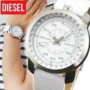 ★送料無料 DIESEL ディーゼル RIG リグ DZ1752 海外モデル メンズ 腕時計 ウォッチ 革バンド レザー クオーツ アナログ 白 ホワイト